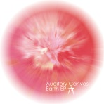 auditory-canvas-earth-ep
